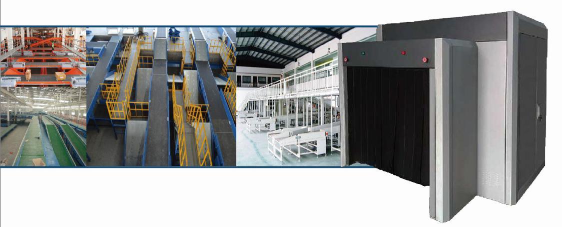 X射线安检机-跨带式