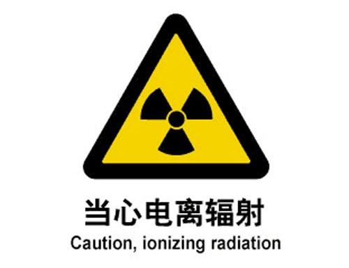 安检仪辐射大,掀门帘等于做胸透?