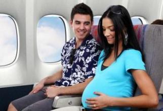安检有辐射,孕妇能过安检吗?