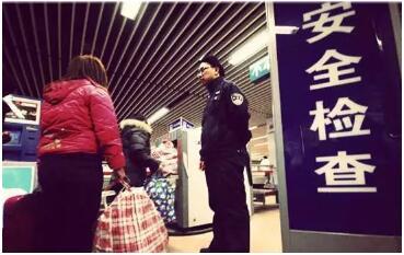 地铁安检仪器有辐射吗?