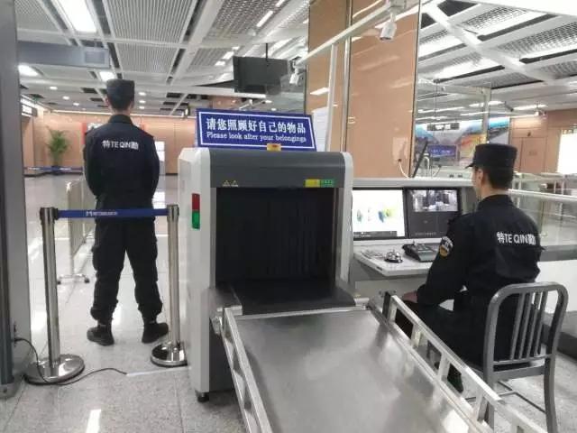 安检设备之地铁运用篇