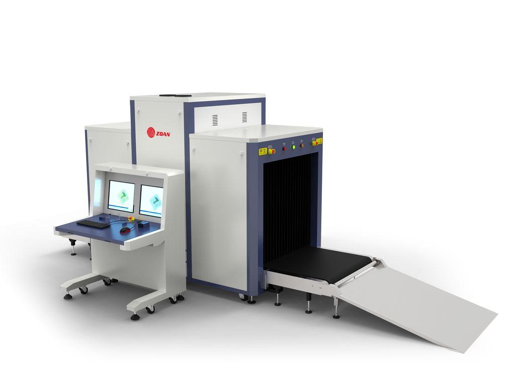 安检X光机有辐射吗对人体有无伤害
