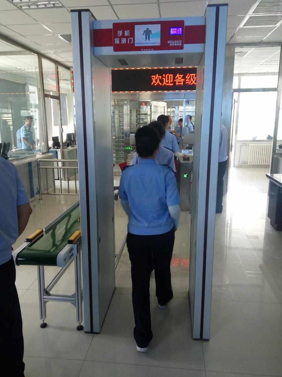 中集卫士手机探测门建设方案